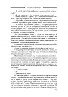 Document-page-103