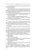 Document-page-160