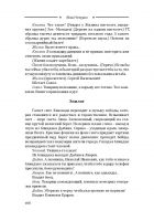 Document-page-166