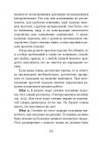 Document-page-226
