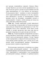 Document-page-231