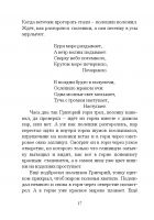 Document-page-018