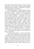 Document-page-030