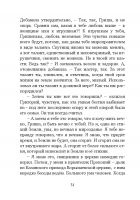 Document-page-032