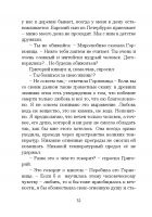 Document-page-033