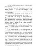 Document-page-041