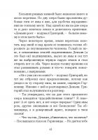 Document-page-044