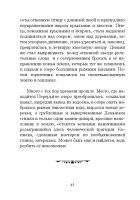 Document-page-046