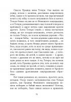 Document-page-052