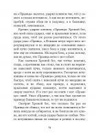 Document-page-055