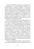 Document-page-057