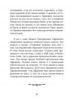 Document-page-059