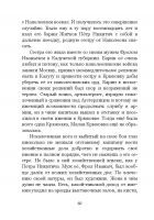 Document-page-061