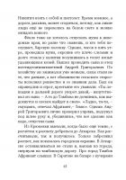 Document-page-066