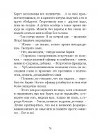 Document-page-071