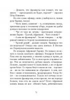 Document-page-072