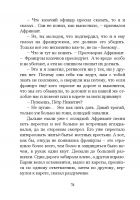 Document-page-079