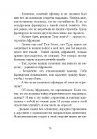 Document-page-080