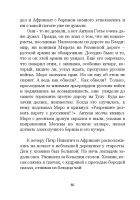 Document-page-081
