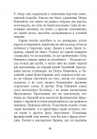Document-page-085