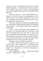 Document-page-088