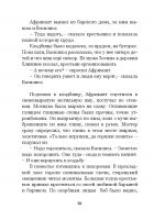 Document-page-089