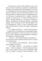 Document-page-091