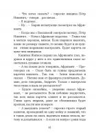 Document-page-093