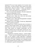 Document-page-094