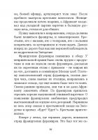 Document-page-097