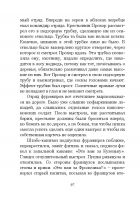 Document-page-098