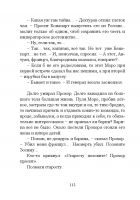 Document-page-113