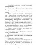 Document-page-114