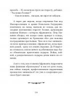 Document-page-115