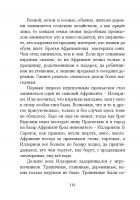 Document-page-117