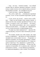 Document-page-123