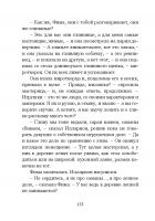 Document-page-124