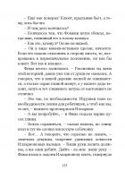 Document-page-126