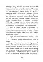 Document-page-129