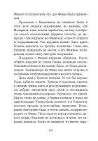 Document-page-130