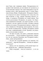 Document-page-131
