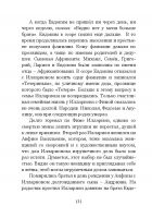 Document-page-132