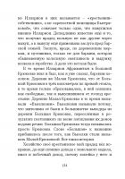 Document-page-135