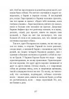 Document-page-138