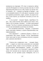 Document-page-146