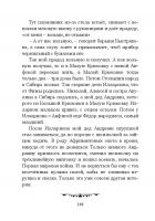 Document-page-149