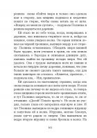 Document-page-162