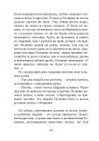 Document-page-164