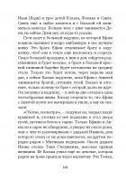 Document-page-169