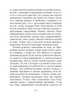 Document-page-178